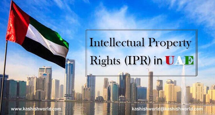 UAE-IP
