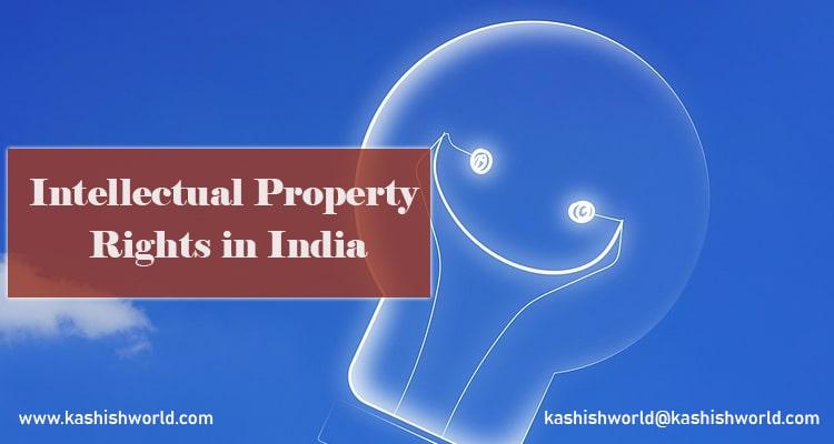 ip-in-india