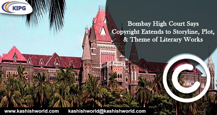 Mumbai HC