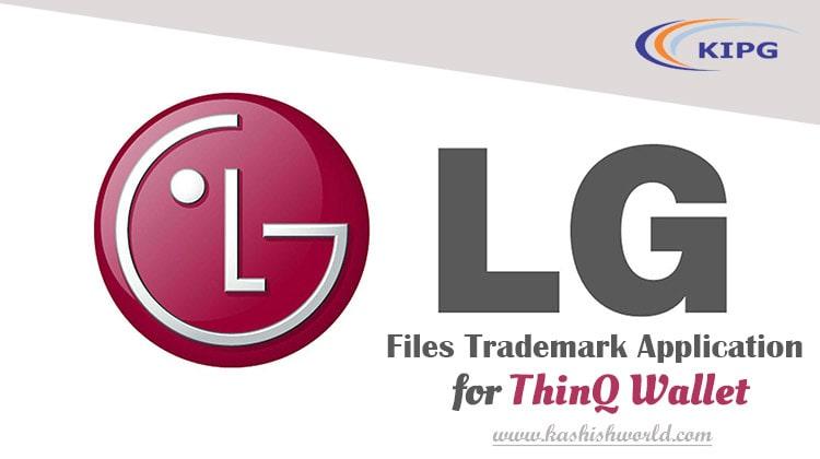 lg-trademark