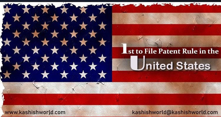 Us Patent Law