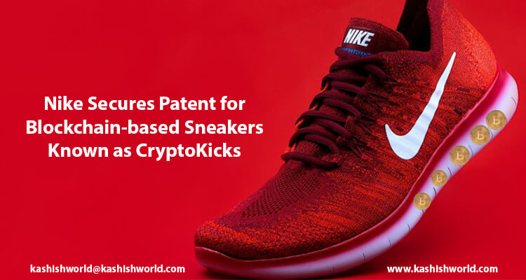 Nike Secures Patent