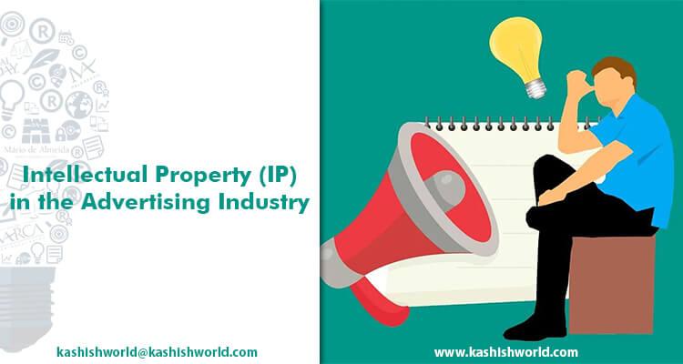 IP in Advertising Industry