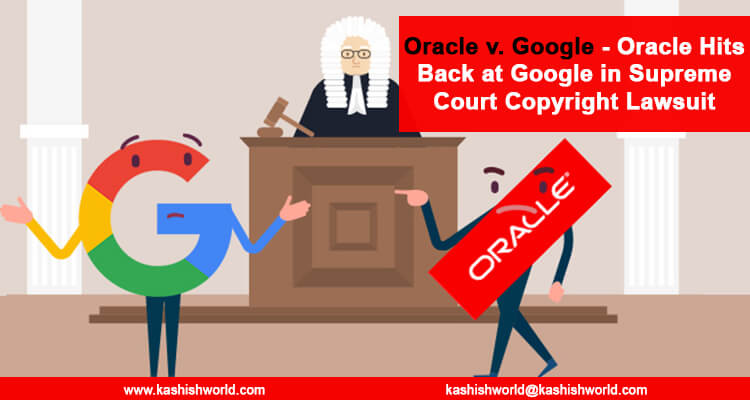 Oracle v. Google